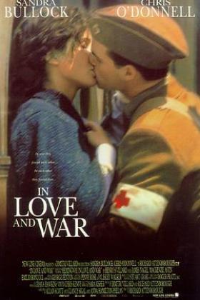 爱情与战争