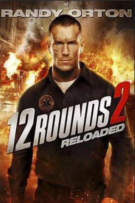 12回合2:重装上阵海报