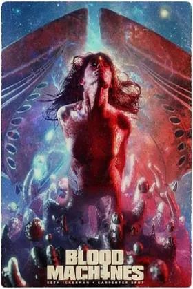 血液机器海报
