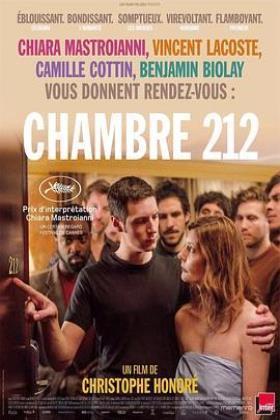 212号房间海报