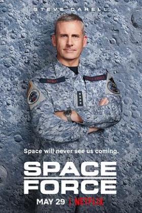太空部队海报