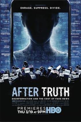真相背后:虚假新闻与信息的代价海报