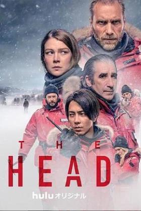 极地暗杀第一季海报