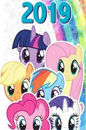 我的小马驹:友谊大魔法第九季海报