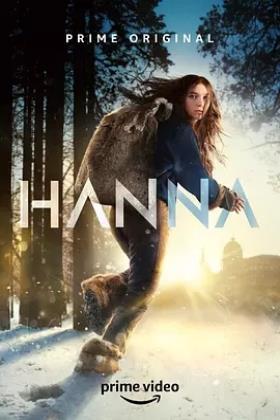 汉娜第一季海报