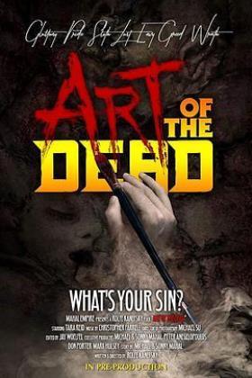 亡灵艺术海报