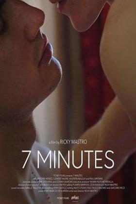 7分钟海报