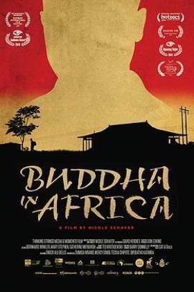 非洲佛陀海报