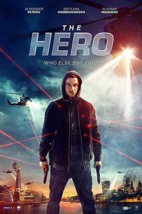 英雄俄罗斯版海报