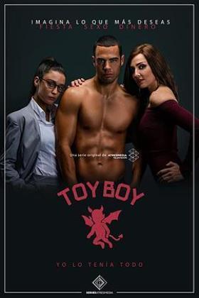 玩物男孩第一季海报