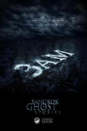 凌晨三点之曼谷鬼故事海报