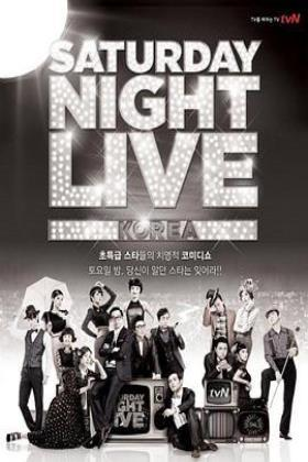 周六夜现场韩国版海报