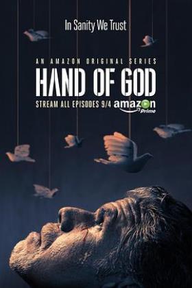 上帝之手第一季海报
