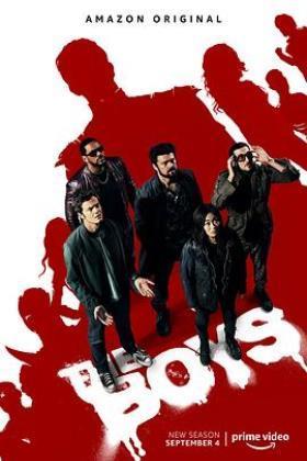 黑袍纠察队第二季海报