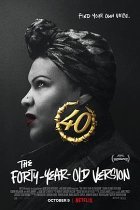 女人四十玩说唱海报