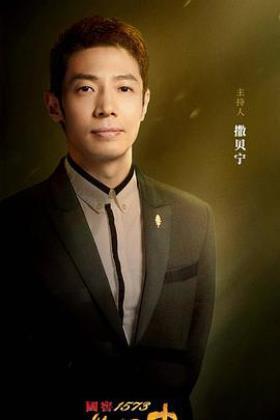 故事里的中国第二季海报