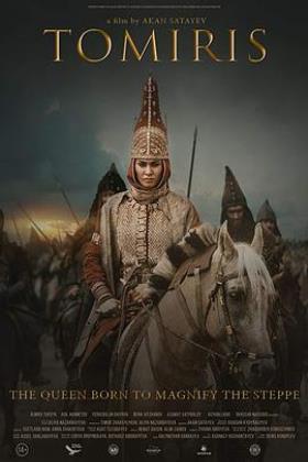 托米莉斯女王海报
