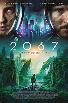 2067海报