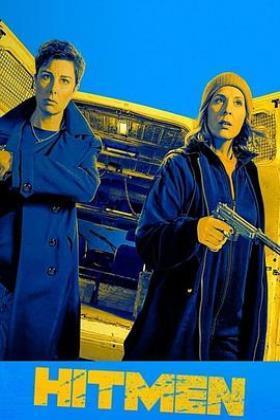 女杀手们第一季海报