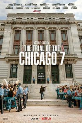 芝加哥七君子审判海报