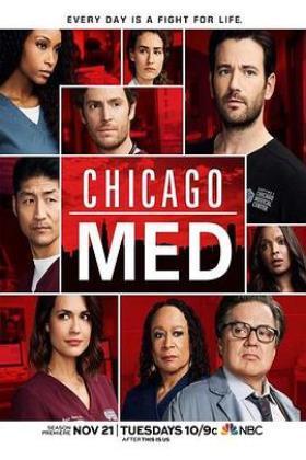 芝加哥急救第三季海报