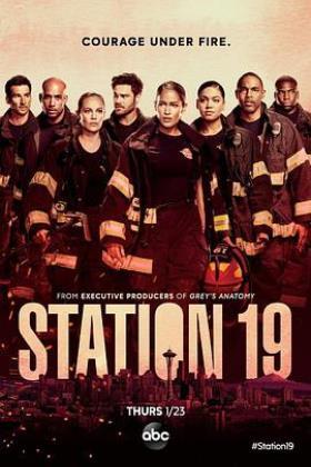19号消防局第三季海报