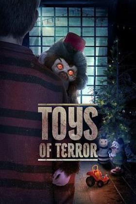 恐怖玩具2020海报