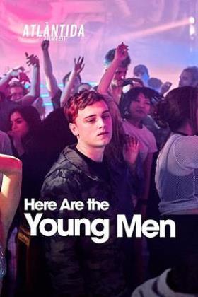 年轻人在此
