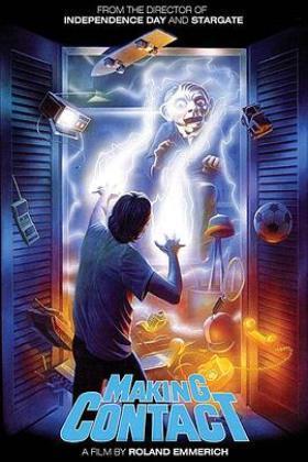 魔偶奇谭海报