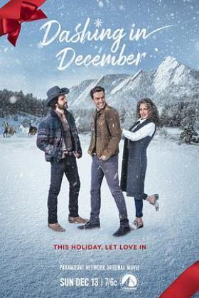 发光12月海报