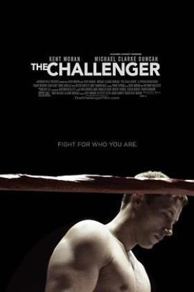 挑战者海报