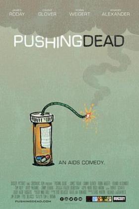死亡推手海报