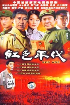 大上海屋檐下海报