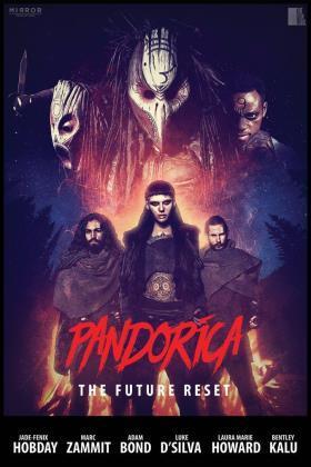 潘多拉魔盒海报