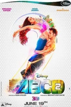 人人皆舞者2:舞力全开海报