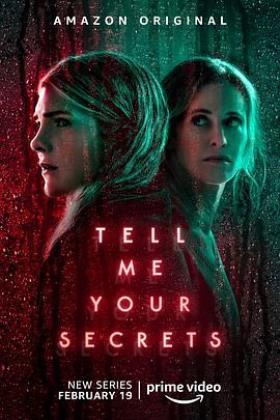 说出你的秘密海报