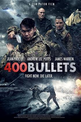 400发子弹海报
