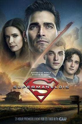 超人和露易斯海报