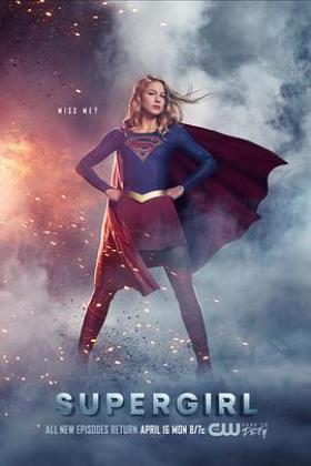 超级少女第三季海报