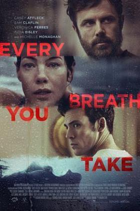 你的每一次呼吸