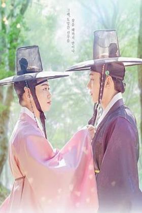 柳书生的婚礼海报