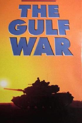 海湾战争海报