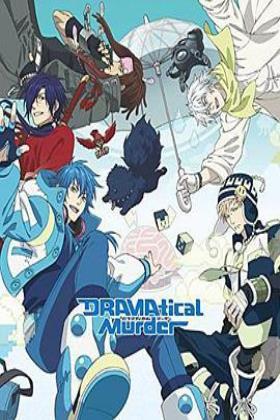 戏剧性谋杀OVA