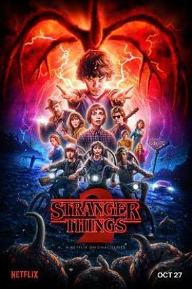 怪奇物语第二季海报