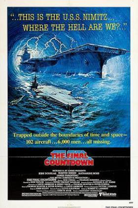 核子航母遇险记海报