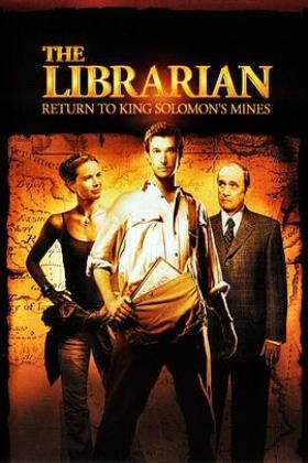 图书馆员:所罗门王的宝藏海报