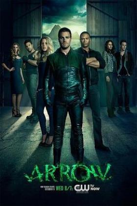 绿箭侠第二季海报