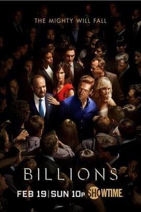 亿万第二季海报