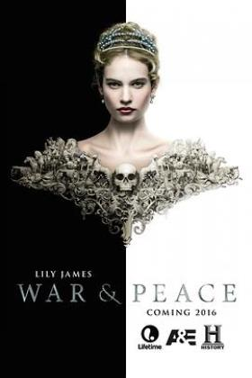 战争与和平2016海报