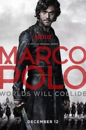 马可波罗第一季海报
